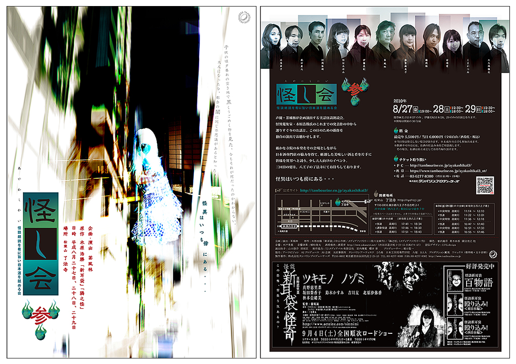 151114_AYA_02